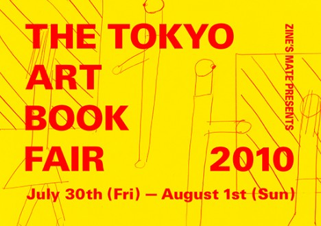 Tokyo Art Book Fair by Zine&#39;s Mate