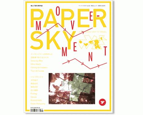 PAPERSKY 33 SWITZERLAND + WORLD MESSENGER CHAMPION JURI HANAZUMI