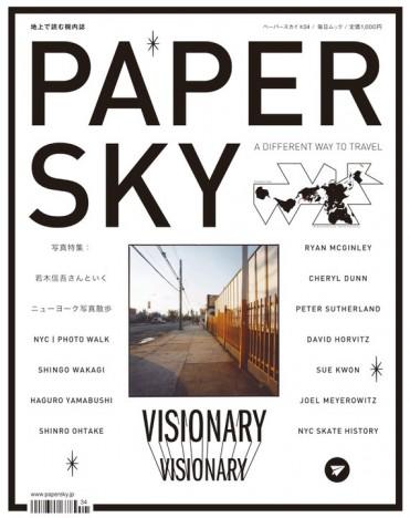 PAPERSKY 34 NEW YORK CITY VISIONARY WITH PHOTOGRAPHER SHINGO WAKAGI