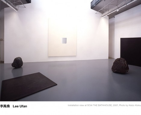 LEE UFAN'S EXHIBITION