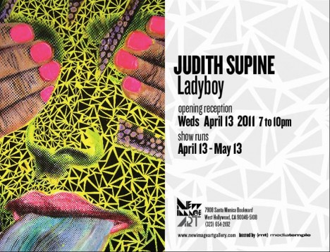 JUDITH SUPINE SOLO EXHIBITION