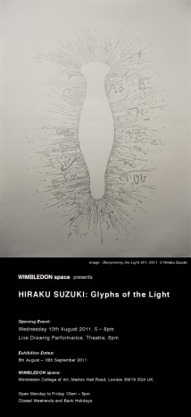 "HIRAKU SUZUKI ""GLYPHS OF THE LIGHT"""