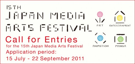 THE 15TH JAPAN MEDIA ARTS FESTIVAL CALL FOR ENTRIES