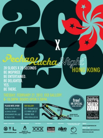 PECHAKUCHA NIGHT HONG KONG