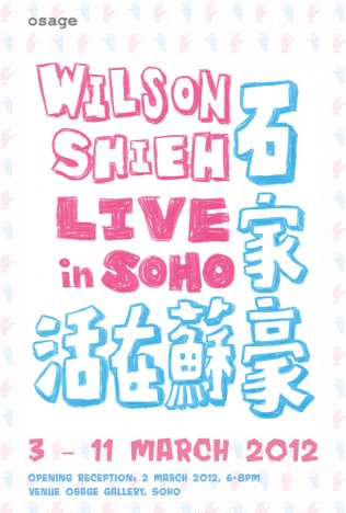 WILSON SHIEH LIVE IN SOHO