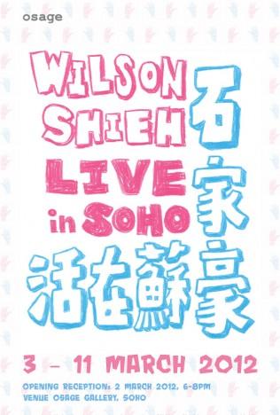 WILSON SHIEH LIVE IN SOHO