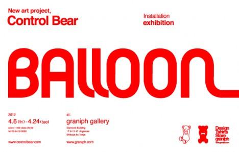 """CONTROL BEAR """"BALLOON"""""""