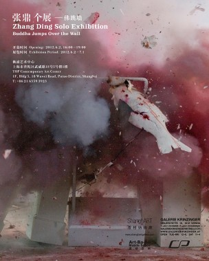 "ZHANG DING SOLO EXHIBITION ""BUDDHA JUMPS OVER THE WALL"""