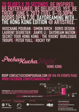 PECHAKUCHA NIGHT HONG KONG VOLUME 12