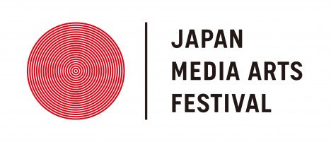 THE 16TH JAPAN MEDIA ARTS FESTIVAL