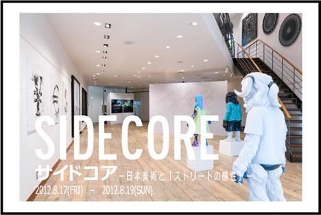 """SIDECORE"" GRAFFITI EXHIBITION BY HIROSHI EGAITSU"