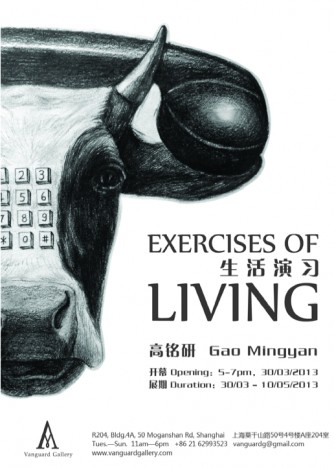 "GAO MINYAN ""EXERCISES OF LIVING"""