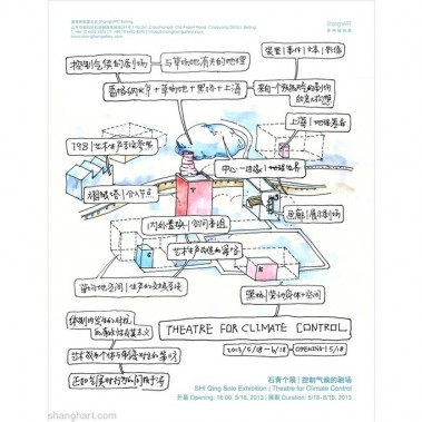 "SHI QING ""THEATRE FOR CLIMATE CONTROL"""