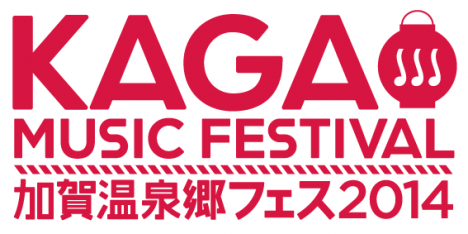 "KAGA MUSIC FESTIVAL 2014 PRE-EVENT ""YAMASHIRO ART MARKET IN BENGARAYA"""