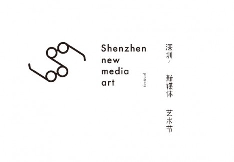 SHENZHEN NEW MEDIA ART FESTIVAL