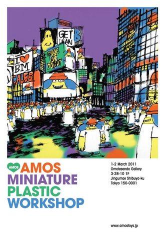 amos_plastic_workshop_tokyo_flyer.jpeg