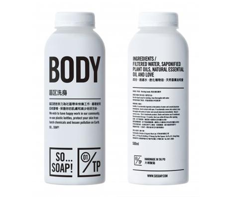 so_soap_bodysoap.jpg