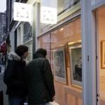 Koch x Bos Gallery