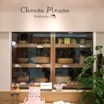Cheese Please Hokkaido