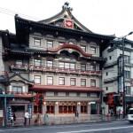 Kyoto Shijyo Minamiza