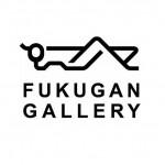 FUKUGAN GALLERY