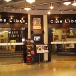 Cine Libre Hakata