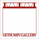 Getsumin Gallery