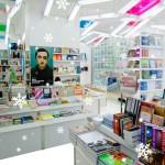 Basheer Design Books