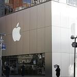 Apple Store, Fukuoka