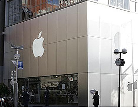 © Apple Store Fukuoka