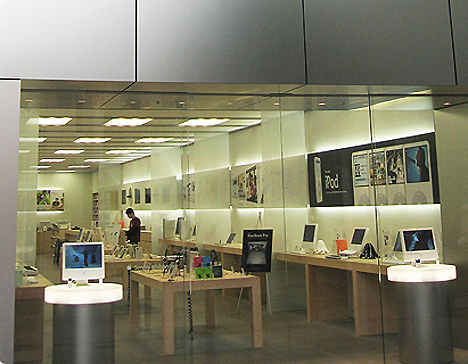 © Apple Store Sendai Ichibancho