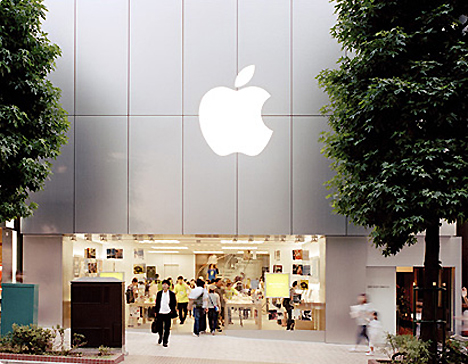 © Apple Store Shibuya