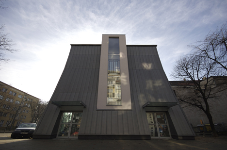 WRO Art Center entrance. Photo by Michal Szota