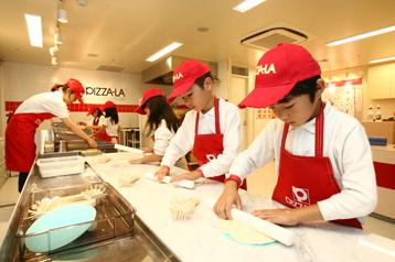 KidZania Tokyo Pizza Shop