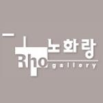 Rho Gallery