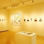 Gallery Artlier