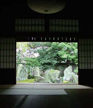 © Mirei Shigemori Garden Museum