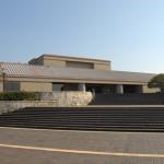 Shizuoka Prefectural Museum of Art