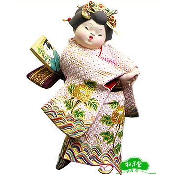 Hakata no Musume, Artist: Kuniaki © Shogetudo