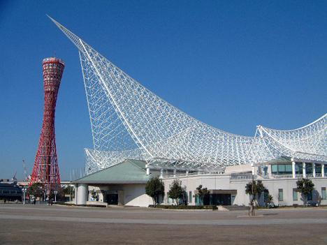 © Kobe Maritime Museum