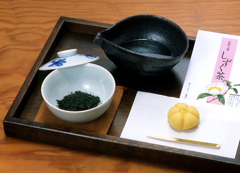 © Hoshino Tea Museum