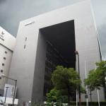 Fukuoka Bank