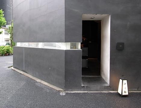 そば処 港屋(虎ノ門)