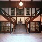 Japan Folk Crafts Museum