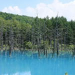 Shirogane Blue Lake