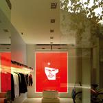 No Brand Store