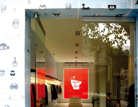 © No Brand Store