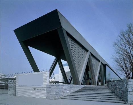 © Museum of Contemporary Art Tokyo