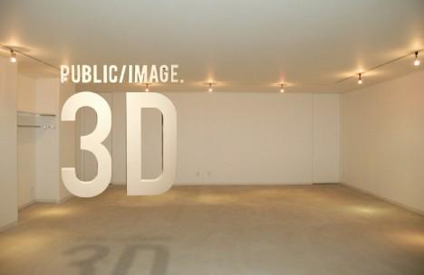 © PUBLIC/IMAGE.3D
