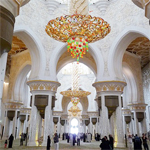 Sheikh Zayed Bin Sultan Al Nahyan Mosque